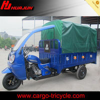China tricycle dealer/cheapest tricycle/three wheel motorcycle for sale