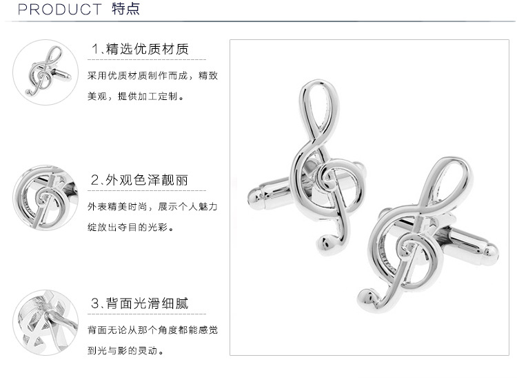 930007 Factory Price Retail Shirt Cufflinks For Men Fashion Brass Copper silver plated Music character cut Design CuffLinks