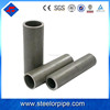Best sale schedule 40 hot dip galvanized steel pipe price made in China