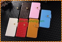Stylish Knit Lines Leather Case Bag for iphone 7,Wallet Case for iphone 7
