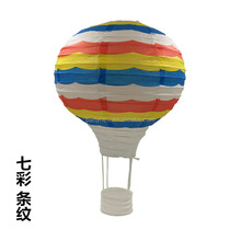 Wholesale Custom Printed colourful Hot Air Balloon shape Paper Lanterns hanging lantern For Wedding baby shower decoration