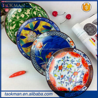 Custom Logo Japan Hotel Ceramic Porcelain Dishes And Plates Slate Snack Serving Dish Imari Tapas Set Tableware