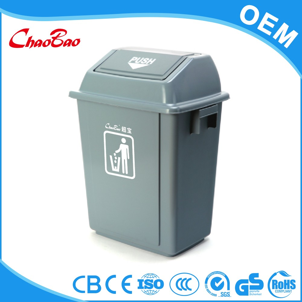 42L Turning cover park recycling waste bins
