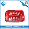 Hot Sale 45L Shopping Plastic Baskets