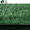 home running track grass for kids leisure artificial turf for balcony