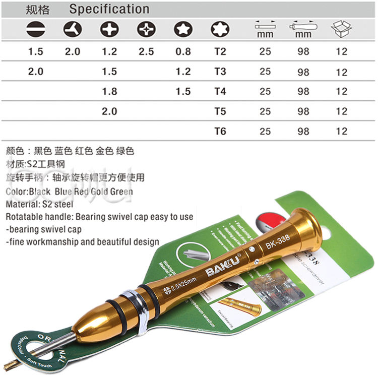 Multifunctional Magnetic Rotatable Handle Colourful Type Precision Screwdriver bk-338 For Mobile Phone