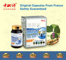 2016 Diabetes Cures Herbs GMP Factory diabetes products