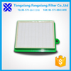home appliance vacuum cleaner hepa filter replacement for Electrolux* vacuum cleaner H13 grape hepa filter