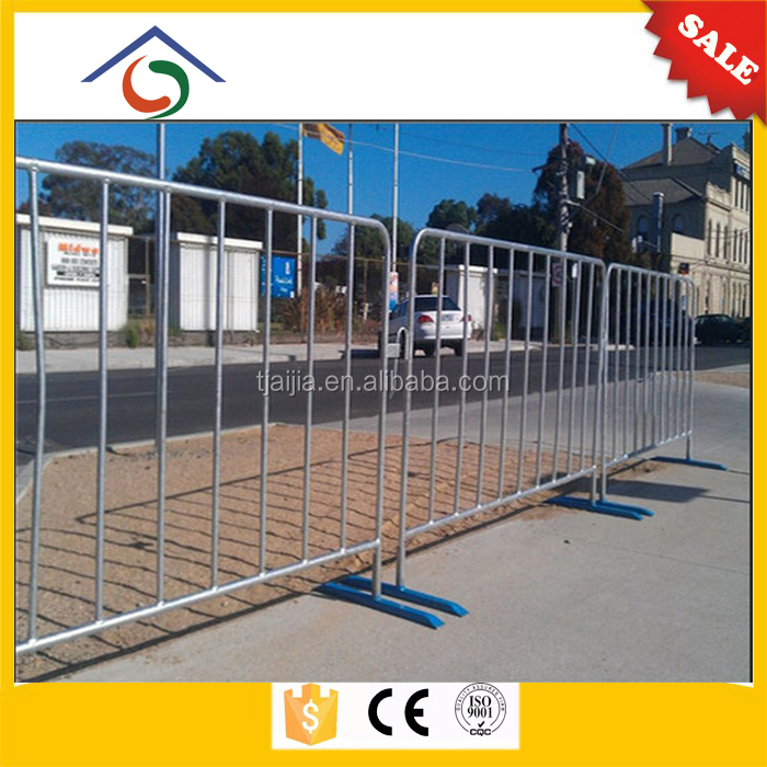 Movable Barrier