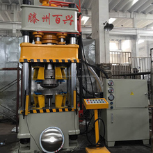 250 Tons Hydraulic press for tank head