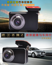 High-end NTK96660 car video recorder 4k wifi dash cam with gps car camera