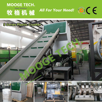 plastic bottle cutter machine