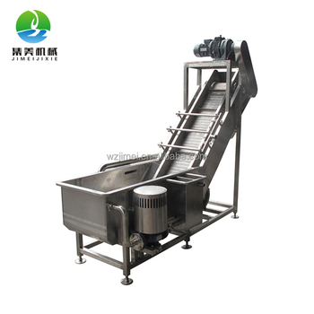 Surf bubble type industrial fruit and vegetable washing machine