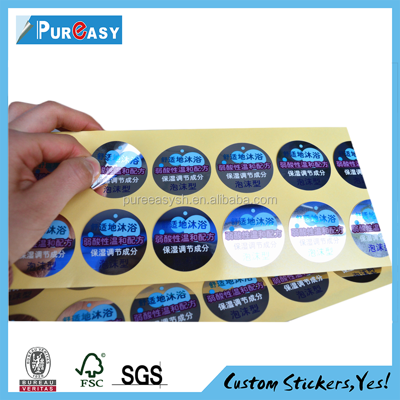 rounded private label cosmetics sticker printing Removable eco-friendly label sticker
