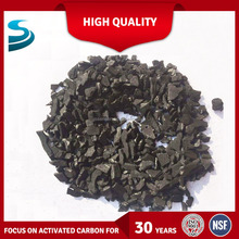 Coconut shell based activated carbon for water treatment