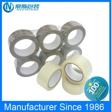 China Top Rank Factory Supplier tape bubbl gum With best price and high quality