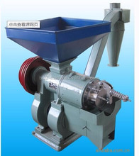 5 ton per day maize crushing wheat flour milling corn grinder machine with good price