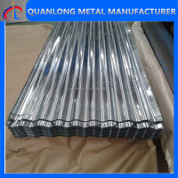 galvanized corrugated steel sheet / metal material for roofing