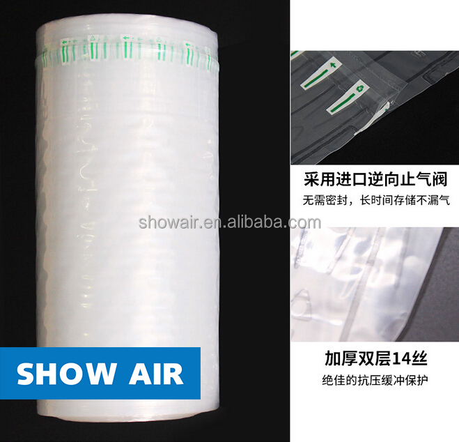 Great value wholesale protective air cushion roll film for packing