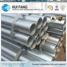 HS code carbon iron steel pipe thin wall hdpe pipe