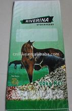 opp laminated pp woven horse feed bag