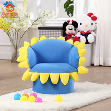 Baby sitting chairs and leisure legless chair sofa with flower modelling kids sofa