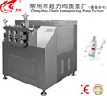 High pressure factory food homogenizer and pasteurizer for juice/milk/coffee