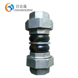 EPDM Screwed Twin Sphere Rubber Flexible Joint with Metal