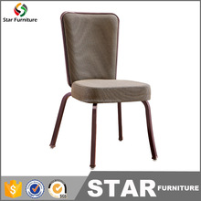 Strong modern square back hotel stackable swing chair