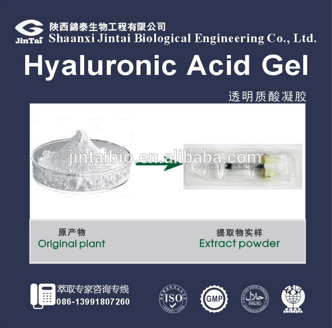 5 ml hyaluronic acid gel injection grade
