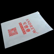 latest new wet clothes sack white zip bag