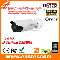 2.0MP Network bullet security digital Starlight ip cctv camera