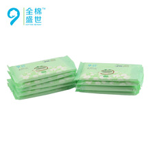 sanitary wipes travel