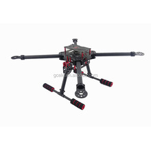 JMRRC 450mm Carbon Fiber Frame for 4-rotors RC Quadcopter frame body/FPV Quad copter Frame with 45mm Quadcopter Body Shell