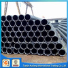 Multifunctional cold rolled pre galvanized welded square / rectangular steel pipe/tube/hollow section/shs / rhs for wholesales