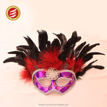 Colorful Feather Mask Lady Sexy Latex Mask