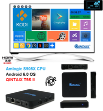 QINTEX T9SII 2GB RAM 16GB ROM tv box Android 6.0 Kodi 16.1 dual band wifi box play store to download games
