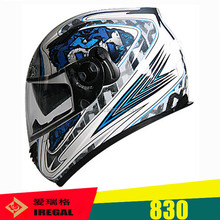 Iregal NEW Racing helmets price Cascos Motorcycles FF830