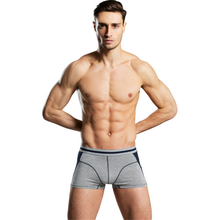 Stylish pair of color of the color of mordale underwear male sexy U bump trousers of male of