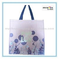 Beautiful Flower PP Non Woven Purse Bag