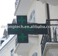 CE RoHS p20mm programmable 48*48pixel double sides outdoor RF wireless led pharmacy message sign