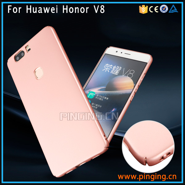 Plain Ultra Thin Spray Paint Plastic Hard PC Mobile Phone Cover For Huawei Honor V8