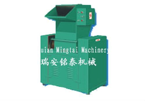 MTRHT-100 (60) mixing crushed plastic granulator