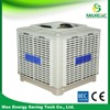 air filter industrial desert cooler for for saudi arabia