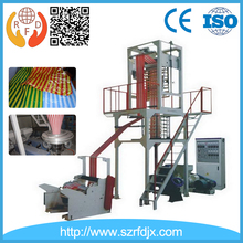 LLDPE /HDPE/ LDPE Double Color strip plastic Film Blowing Machine