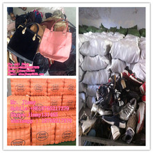 used clothes used bags packed by bales wholesale second hand bags in bales