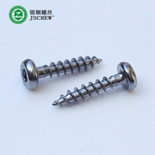 M3.5 Harden rust resistance torx round /cheese head chipboard screw for wood