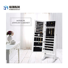 Full length rotating mirror jewelry cabinet