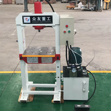 Small power operated Hydraulic press 50 ton