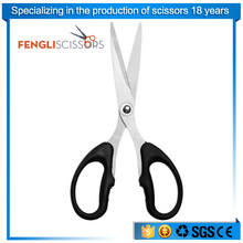 dress design stainless steel excellent japan scissors